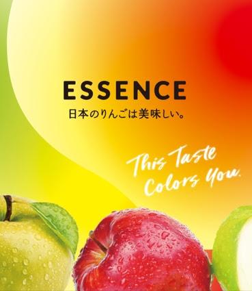 ESSENCEの画像