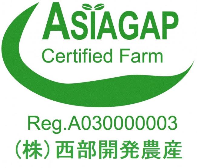 AsiaGAP