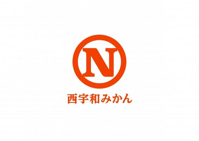 西宇和みかんのロゴ